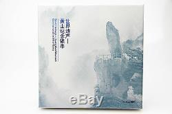 CHINA Set Welterbe Huangshan inkl. Box und Zertifikat in Folie 2013 TOP