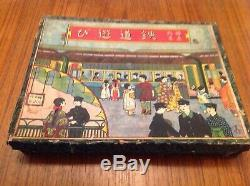 Pre-War Penny Tin Toy Train Boxed Set JAPAN TOP SHELF TOY